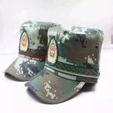 武警16式作训帽