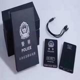 警察多功能警用移动电源