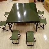 部队配发户外野战会议折叠桌