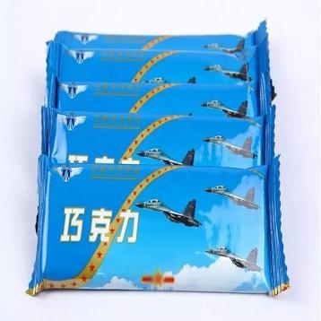 08型空勤巧克力