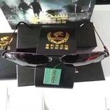 全新雪豹突击队战术眼镜