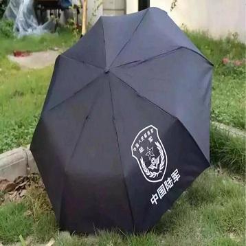 部队雨伞 特种兵雨伞 警察雨伞