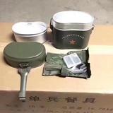 解放军单兵餐具 单兵饭盒