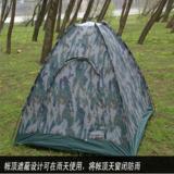 07式单兵野外丛林迷彩帐篷